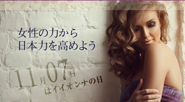 スクリーンショット 2012-11-08 11.45.00