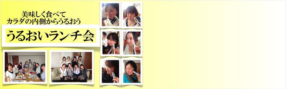 スクリーンショット 2014-02-07 23.10.40