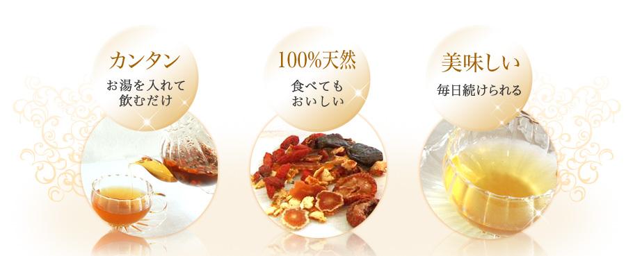 【カンタン】お湯を入れて飲むだけ【100%天然】食べてもおいしい【美味しい!】毎日続けられる