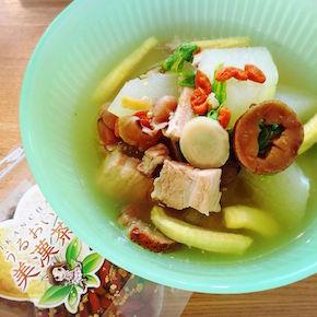 うるおい美漢茶レシピ スープ