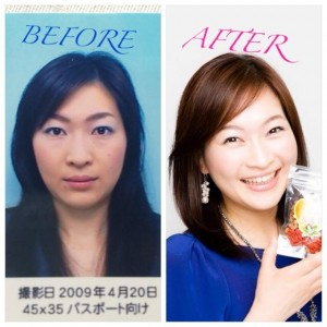 before after 大塚まひさ