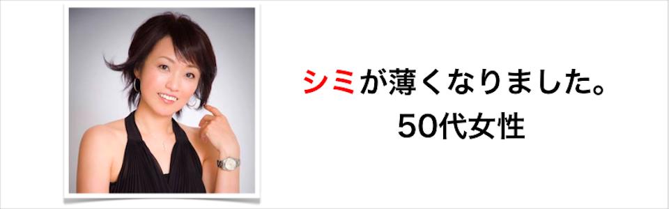 美脳イメージトレーナー水科江利子さん