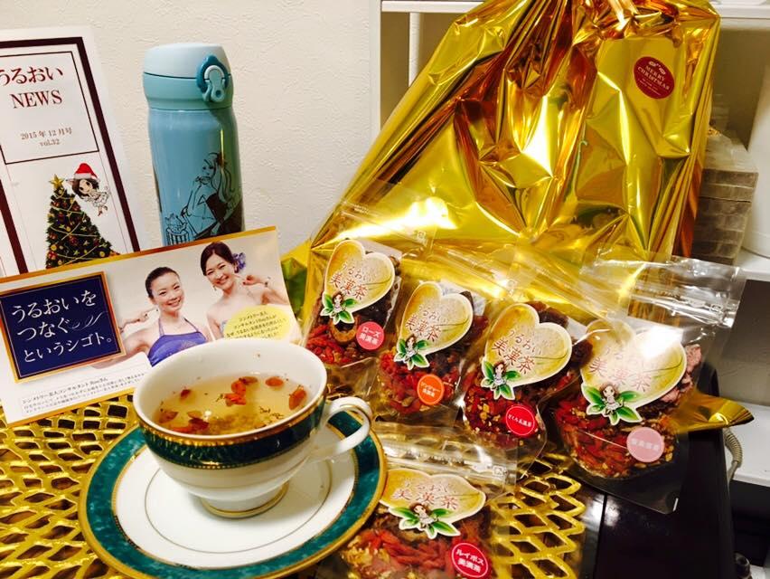クリスマスうるおいセットうるおい美漢茶