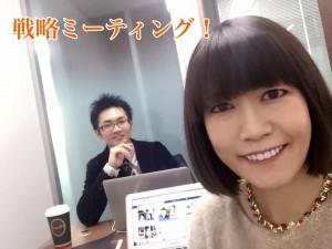 USP プロデューサー鉾立由紀さん、USPデザイナー畠山勇一さん