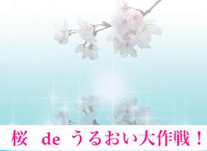 スクリーンショット-2016-03-20-18.38.31.png