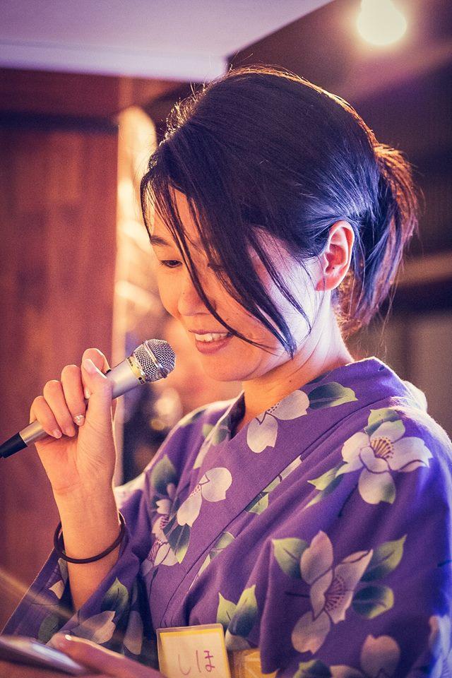 室山紫穂さん.jpg