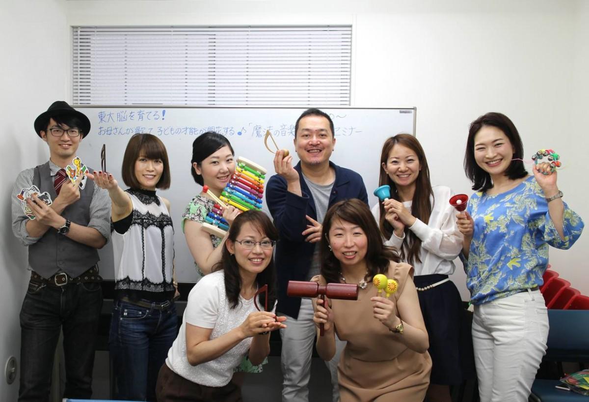 ミュージックトレーナー加山佳美さんセミナー「魔法の音楽レッスン」