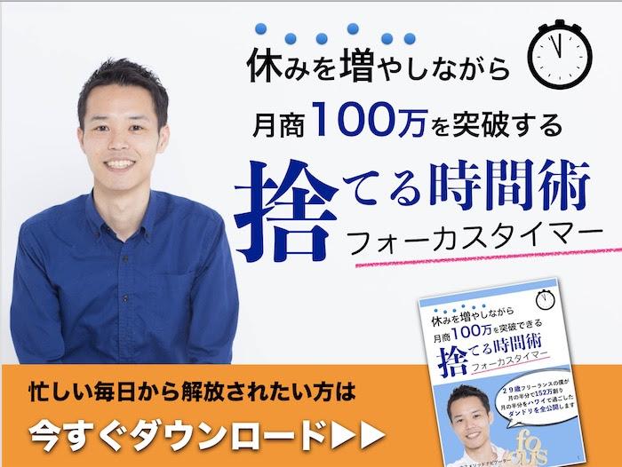 山崎昌弘さん.jpg