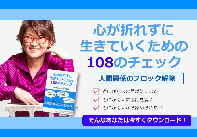 栗山葉湖PDFさん.jpg