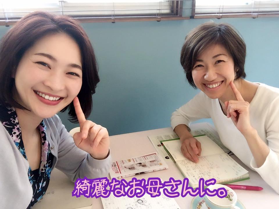 内田彩子さん.jpg