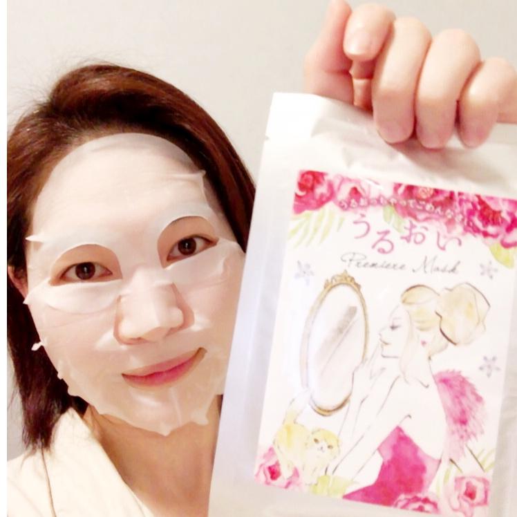 うるおいプレミアマスク