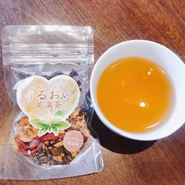 シナモン美漢茶