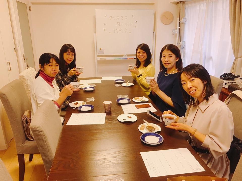 191116うるおい美漢茶パウンド試食会