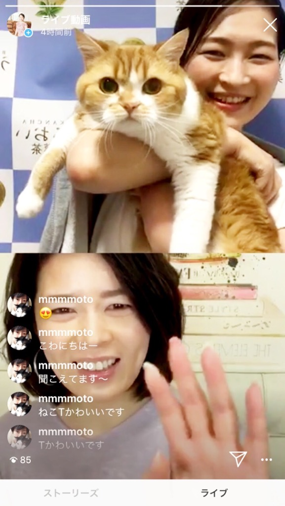 200415インスタライブ吉村直子さん