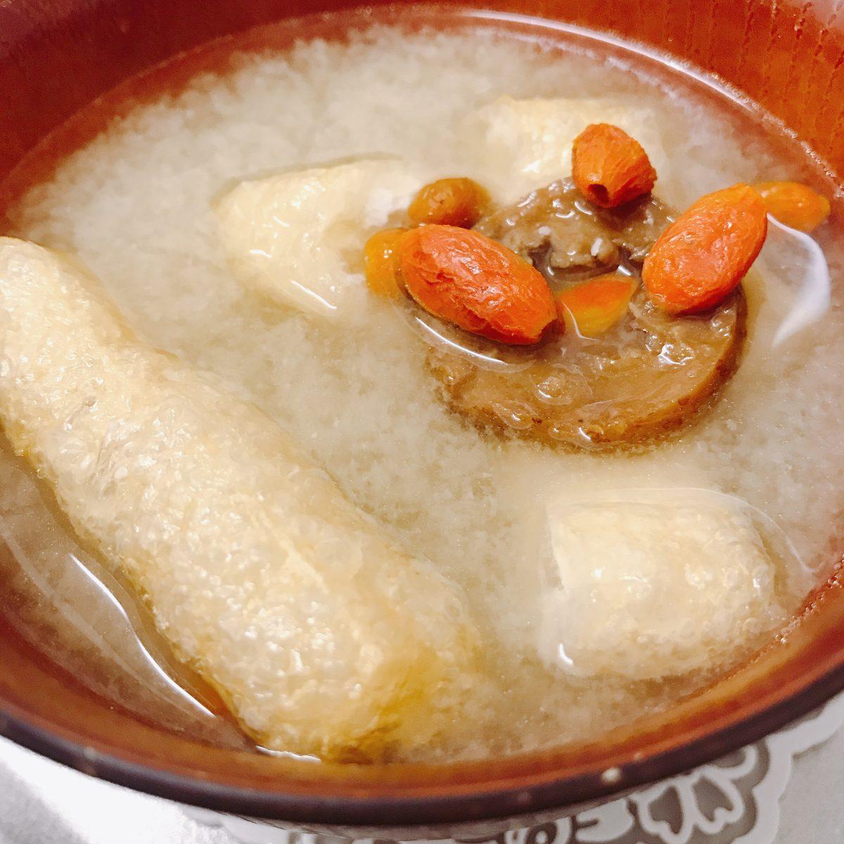 うるおい美漢茶リメイクレシピお味噌汁