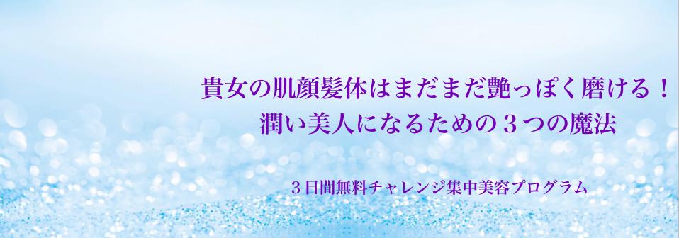 201005FBライブセミナー